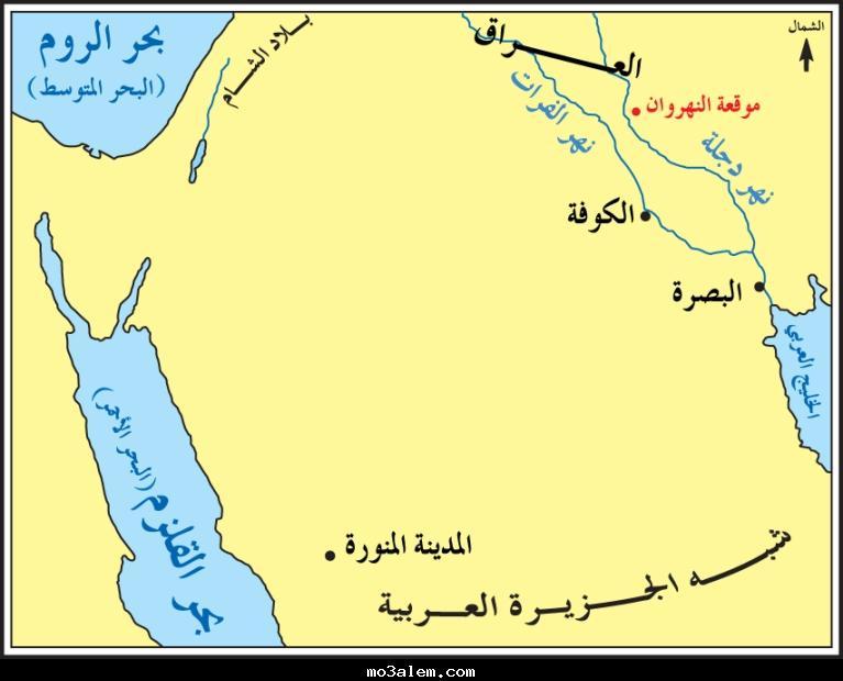 خرائط -موقعة النهروان تاريخ خامس