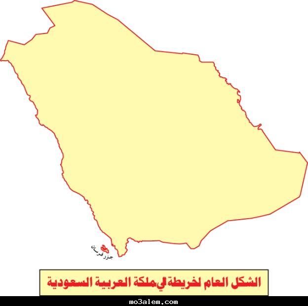 خريطة المملكة صماء خريطة الوطن العربي صماء ملونة وابيض واسود حديثة 2020