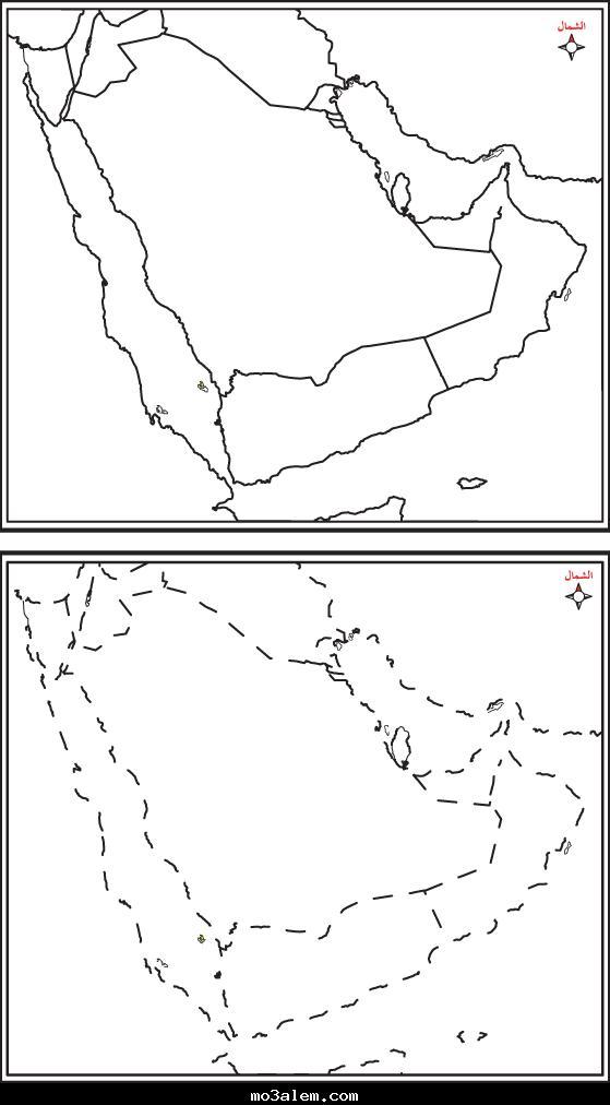خرائط صماء جغرافيا خامس