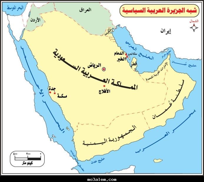 خريطة شبه الجزيرة العربية سياسية جغرافيا رابع ابتدائي