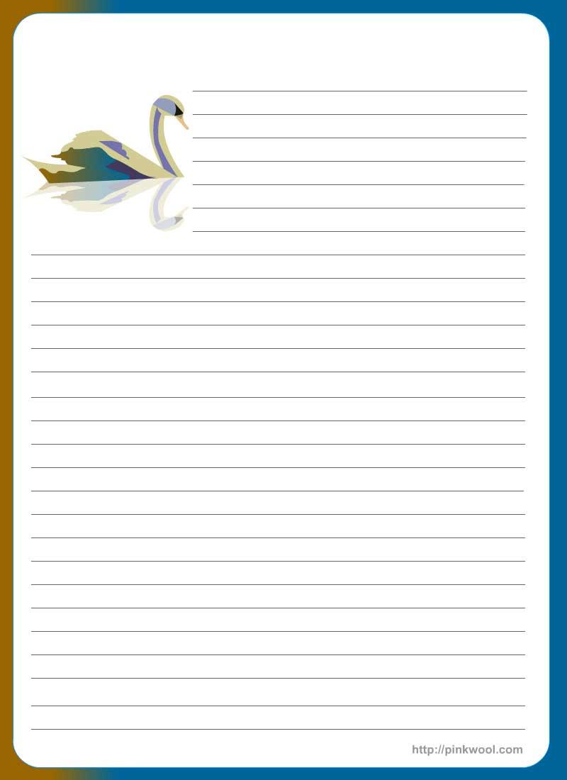 ورق مسطر للكتابة pdf