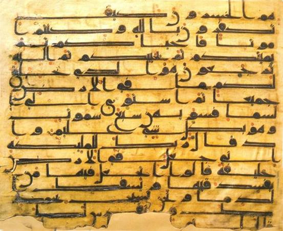 الخطوط العربية الكوفي التاج