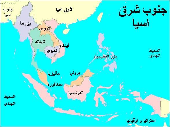 خريطة دول جنوب شرق آسيا ملونة